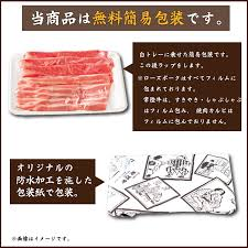 Delivery Order Sample Awesome Nikunoiijima Rakuten Global Market A48 Etc Grade Beef Hitachi Cow