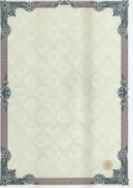 Бланки с защитой сертификаты дипломы грамоты свидетельства  Чистый бланк с защитой 003 c