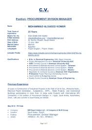 cv procurement manager