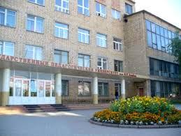 Заказать курсовую для Курсовые дипломные по педагогике и многим  Заказать курсовую для КГПУ в Красноярске реферат дипломную