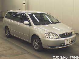 2002 Toyota Corolla Fielder Silver for sale | Stock No. 47049 ...