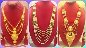 Gold Haar Design With Price Rani Haar Designs 2019 Latest Gold Rani Haar Designs In