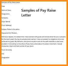 salary letter from employer salary increase template
