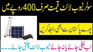 Best Solar Tube Lighting Best Technology Solar Tubes Vs Skylights Solar Tube