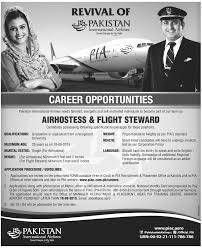 cabin crew interview questions cabin crew recruitment 2015 sunday 26 2015