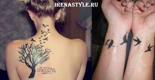 Nejlepší Tetování Pro Dívku Nejkrásnější A Neobvyklé Tetování Pro