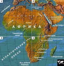 Африка класс Африка