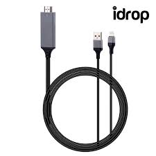 iphone to hdmi adapter. idrop lightning to hdmi hdtv av cable adapter for iphone 7/7 plus/6s iphone hdmi o