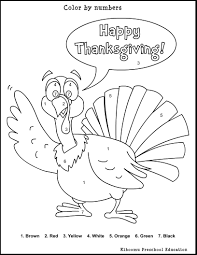Turkey Song And Free Printable Turkey