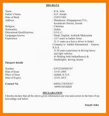 Biodate Format Example Of Job Application Letter Simple Biodata Format For