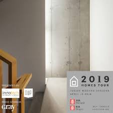 2019 Aia Portland Homes Tour Aia Oregon