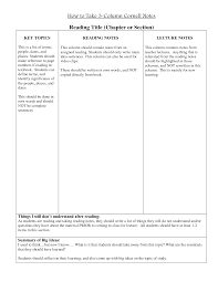 Avid Resume Template Fantastic Avid Notes Template Images Entry Level Resume Templates 11