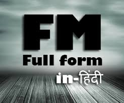 fm full form what is fm full form meaning in hindi