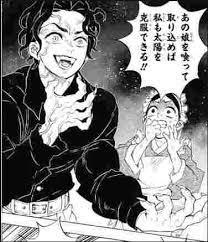 鬼 滅 の 刃 アニメ 二 期 放送 日