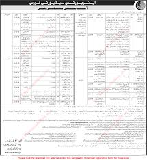 airport security force jobs 2017 asf application form airport security force jobs 2017 asf application form corporals asi others latest