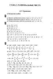 Алгебра класс скачать Рабочая программа класс гармония  Алгебра 7 класс скачать Рабочая программа 2 класс гармония