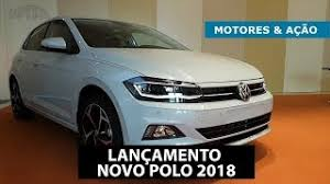 lan amento volkswagen 2018. lanamento novo vw polo 2018 lan amento volkswagen