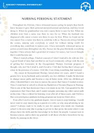 why i want to be a psychiatric nurse practitioner essay why i want to be a nurse practitioner essay job application