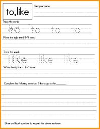 Kindergarten Sight Words Worksheet To Tracing Worksheets Free ...
