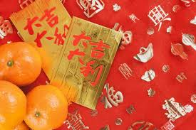 What does year of the ox mean? Chinese New Year Greetings For Businesses And Individuals Justlogin