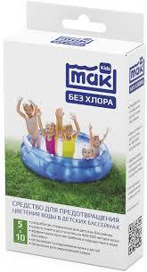 """<b>Препарат</b> без хлора для дезинфекции детских бассейнов """"<b>Mak</b> ..."""