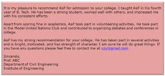 letter of recommendation for ms