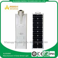 30w all in one solar led street lights for india nigeria indonesia philippines thailand images