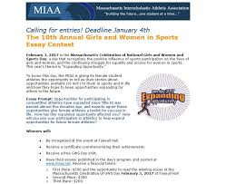 working at mcdonalds amitai etzioni thesis bbs dissertation essay sport sample essay report pmr sports day activities image
