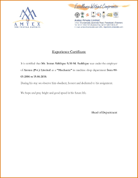 Certificate Of Employment Example Letter Copy Part Tim New Sample