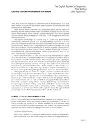 Writing A Recommendation Letter For A Student Writing Student Recommendation Letters Heinemann