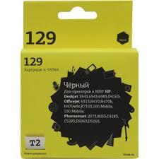 <b>Картридж T2 ic</b>-<b>h9364</b> Черный (<b>Black</b>) — купить в городе КИНЕШМА