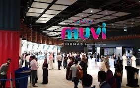 See 13 reviews, articles, and 20 photos of vox cinema, ranked no.40 on tripadvisor among 74 attractions in jeddah. Muvi Cinemas Installs Saudi Arabia S First Onyx Digital Cinema Report