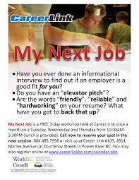 My Next Job Workshop Is For You Career Sense