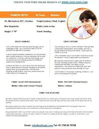Best Of Matrimonial Resume Format Gallery In Word For