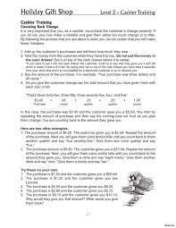 English Coursework Online Writing Help Essay Cashier Resume