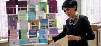 Интернет программа подтвердила плагиат в диссертации Катерины   Интернет программа подтвердила плагиат в диссертации Катерины Кириленко инфографика