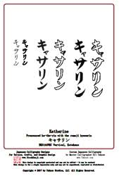 How To Write Names In Japanese Takase Studios