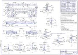 Курсовые работы Фундаменты и основания Чертежи РУ Курсовой проект Проектирование оснований и фундаментов 7 ми этажного административного здания в г