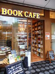 Book cafe that is just amazeballs ! book cafe pinterest book