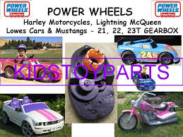 1x 21 22 23t power wheels 7r lightning mcqueen ford mustang gearbox upgrade