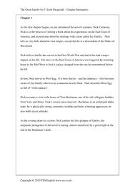 sample advantages and disadvantages essay ebook