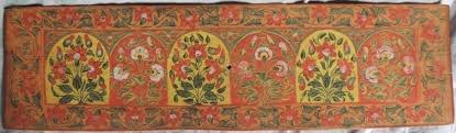 The Art of Traditional Painting in Assam: a Critical Study on the Manuscript  Paintings of Bhagavata-Purana, VI-VII