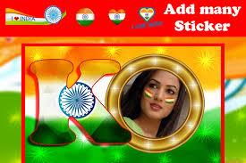 abcd indian flag letter photo frame 1 0 2 screenshot 4