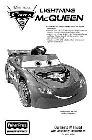fisher disney pixar cars 2 lighting mcqueen w2604 user manual 20 pages