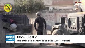 initstudios39 prefab garden office spaces. Mosul Battle Troops Retake Main Government Office YouTube Initstudios39 Prefab Garden Spaces