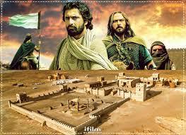 Shooting location of iconic Iranian film 'The Kingdom of #Solomon the  Prophet'   Iranian film, Holy land israel, Film