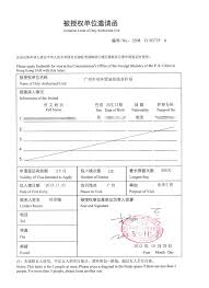 Work Visa For China Process