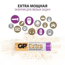 <b>Батарейка</b> алкалиновая <b>GP</b> (Джи пи) Ultra Plus <b>AAA</b> LR03 1,5V 2 шт.