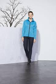 <b>Куртка флисовая женская New</b> Look Women 250 P111/6092.49 ...