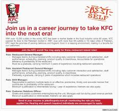 jobs in kfc for restaurant general manager shift manager  application form